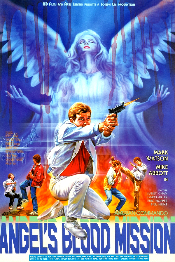 I don't normally post promotional art, but I think this was just about the most misleading VHS boxart in history.
